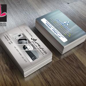 کارت ویزیت لایه باز شرکت فنی مهندسی کامپیوتر و دوربین مداربسته