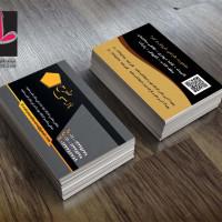 طرح لایه باز کارت ویزیت دورو دکوراسیون داخلی