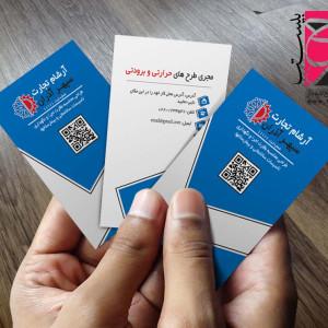 کارت ویزیت تاسیسات ساختمانی