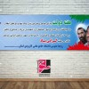 طرح لایه باز بنر دیواری هفته دولت
