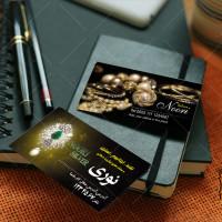 طرح لایه باز کارت ویزیت بدلیجات و سنگ های قیمتی