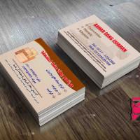 طرح لایه باز کارت ویزیت سنگ سازی