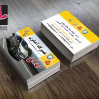 کارت ویزیت تعمیرگاه خودرو