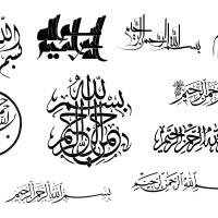 مجموعه شماره ۳ طرح مشکی بسم الله الرحمن الرحیم