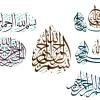مجموعه طرح های رنگی بسم الله الرحمن الرحیم