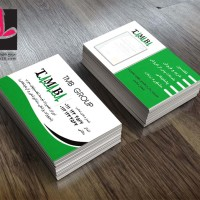 لایه باز کارت ویزیت تجهیزات پزشکی