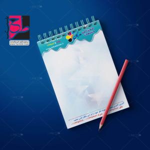 دفتر یادداشت کانون تبلیغاتی و چاپ