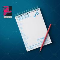 دفتر یادداشت خدمات چاپ و تبلیغات