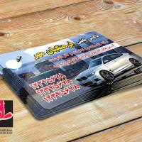 طرح آماده کارت ویزیت تاکسی تلفنی