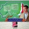طرح حرفه ای پوستر انتخابات