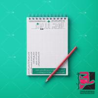 طرح لایه باز یادداشت چاپ صنعتی