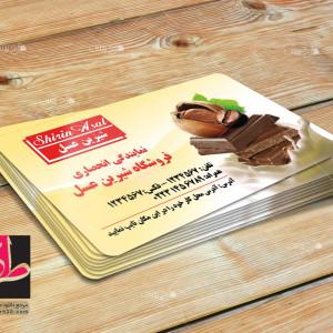طرح کارت ویزیت نمایندگی شیرین عسل