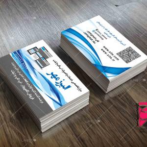 طرح کارت ویزیت تعمیرات تخصصی لپ تاپ