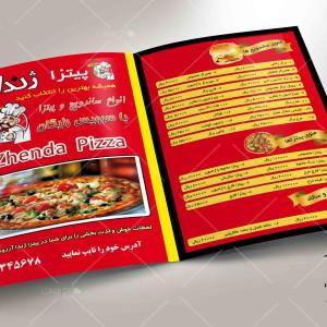 طرح لایه باز کاتالوگ منوی غذای پیتزایی