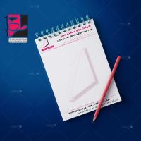 طرح لایه باز دفتر یادداشت تولیدی شیشه