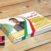طرح حرفه ای کارت ویزیت نامزد انتخابات