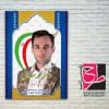 طرح لایه باز پوستر انتخابات شوراها