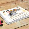 کارت ویزیت انتخابات شورای شهر مشهد