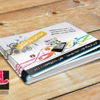 طرح لایه باز کارت ویزیت فروشگاه موبایل
