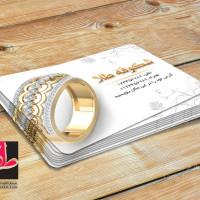 طرح لایه باز کارت ویزیت طلا و جواهری