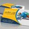 فایل فتوشاپ کارت ویزیت آژانس هواپیمایی