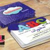 کارت ویزیت لایه باز آموزشگاه زبان های خارجی