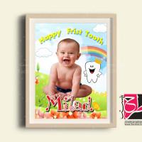 فون عکاسی لایه باز جشن دندونی نوزاد