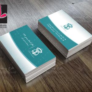 لایه باز طرح کارت ویزیت دفتر اسناد رسمی
