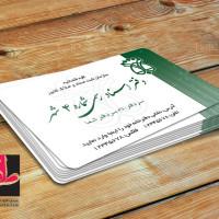 طرح کارت ویزیت لایه باز دفتر اسناد رسمی