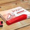 دانلود طرح لایه باز کارت ویزیت دندانسازی