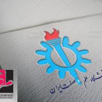 دانلود طرح لایه باز لوگو دانشگاه علم و صنعت ایران