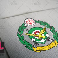 طرح لایه باز لوگو ارتش جمهوری اسلامی ایران