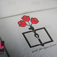 دانلود طرح لایه باز لوگو سازمان بسیج دانش آموزی