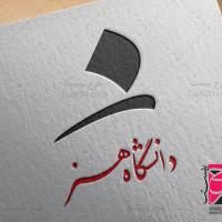 لایه باز طرح لوگو دانشگاه هنر تهران