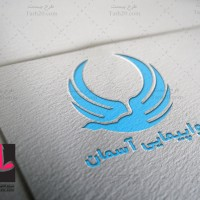 لوگو لایه باز شرکت هواپیمایی آسمان