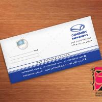 پاکت نامه لایه باز خودروسازی گروه بهمن