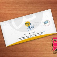 پاکت نامه لایه باز بیمه پارسیان