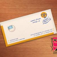 دانلود طرح لایه باز پاکت نامه بیمه پارسیان
