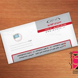 پاکت نامه لایه باز مدیران خودرو