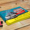 کارت ویزیت لایه باز تعمیرگاه مکانیکی