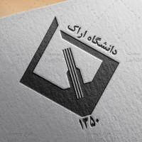 لایه باز طرح لوگو دانشگاه اراک