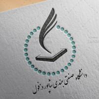 طرح لایه باز لوگو دانشگاه جندی شاپور دزفول