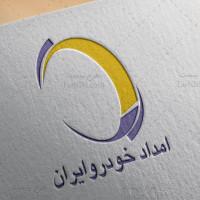 طرح لایه باز لوگو امداد خودرو ایران