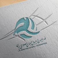 دانلود طرح لایه باز لوگو فدراسیون والیبال ایران