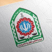 طرح لایه باز لوگو نیروی انتظامی