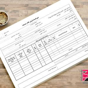لایه باز فاکتور رسمی مورد تایید دارایی