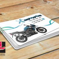 لایه باز کارت ویزیت تعمیرگاه موتورسیکلت