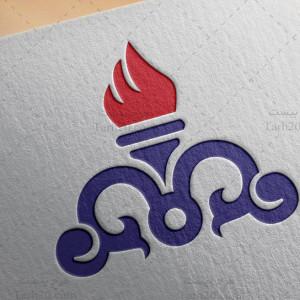 لایه باز طرح لوگو شرکت گاز ایران