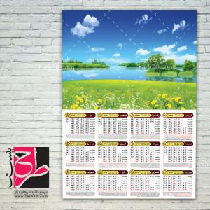طرح لایه بسته تقویم دیواری ۱۳۹۷