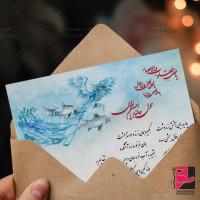 طرح افقی کارت تبریک عید نوروز